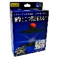 Vanishing Point (T-236) by Tenyo Magic - Trick