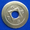 Chinese Coin 3 inches! Made of Pewter