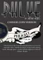 Phlye Chinese Coin Version by Chastain Criswell