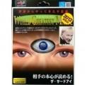 Third Eye by Tenyo